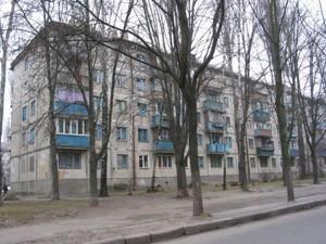 Квартира Донца Михаила, 20, Киев, H-40100 - Фото3