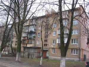Apartment Yerevanska, 14г, Kyiv, Z-1329080 - Photo