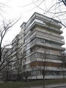 Квартира Ольжича, 18, Киев, Z-1247329 - Фото1