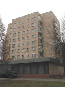 Коммерческая недвижимость, H-2166, Тулузы, Святошинский район
