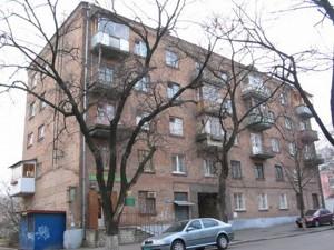 Офіс, Борисоглібська, Київ, Z-654062 - Фото1