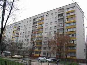 Квартира Донецкая, 57а, Киев, D-30965 - Фото1