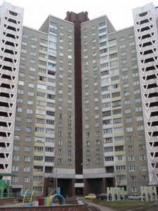 Квартира Заболотного Академіка, 100, Київ, R-2222 - Фото