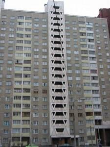 Офис, Заболотного Академика, Киев, Z-112636 - Фото1