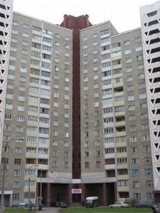 Квартира Заболотного Академіка, 108, Київ, Z-571985 - Фото1