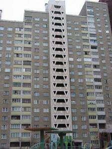 Квартира Заболотного Академіка, 98, Київ, Z-107858 - Фото
