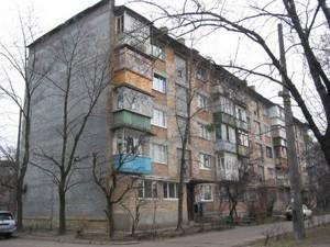 Квартира Каунасская, 12, Киев, R-35373 - Фото 1