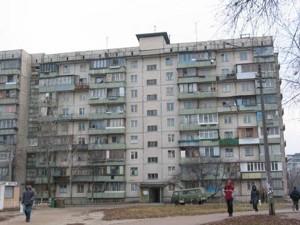 Квартира Малиновського Маршала, 28б, Київ, Z-599349 - Фото 1
