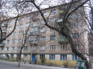 Квартира Старокиевский пер., 5, Киев, Z-1816707 - Фото
