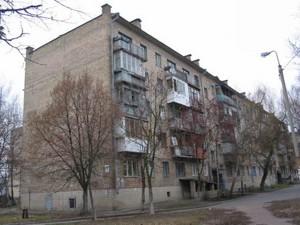 Квартира Туполева Академика, 5г, Киев, Z-112410 - Фото1