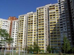 Квартира Глушкова Академіка просп., 19, Київ, Z-672639 - Фото1