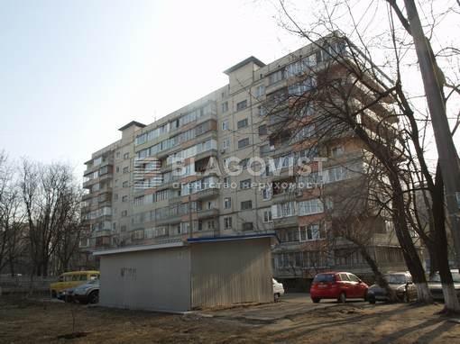Квартира R-39152, Полярная, 7б, Киев - Фото 1