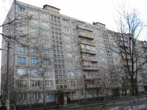 Квартира Тичини Павла просп., 22а, Київ, X-29103 - Фото1