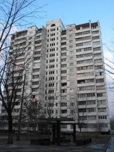 Квартира Бережанська, 14, Київ, Z-587123 - Фото