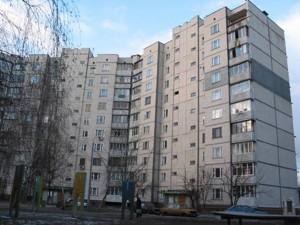 Квартира Бережанська, 16, Київ, Z-1768802 - Фото