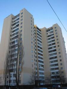 Квартира Иорданская (Гавро Лайоша), 9ж, Киев, Z-666922 - Фото