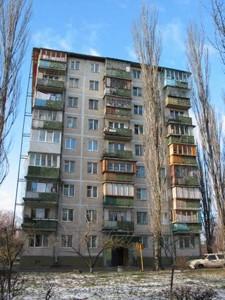 Квартира Запорожца Петра, 17а, Киев, Z-214102 - Фото1