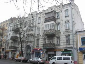 non-residential premises, Bulvarno-Kudriavska (Vorovskoho), Kyiv, I-9585 - Photo 1