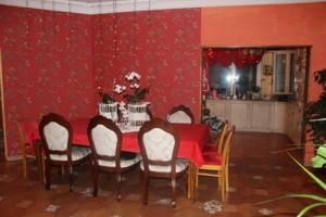Дом Плюты (Конча-Заспа), Z-1154746 - Фото 14