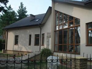 Дом M-21468, Хотяновка - Фото 2
