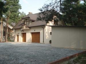 Дом M-21468, Хотяновка - Фото 3