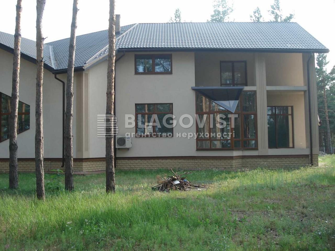 Дом M-21468, Хотяновка - Фото 4