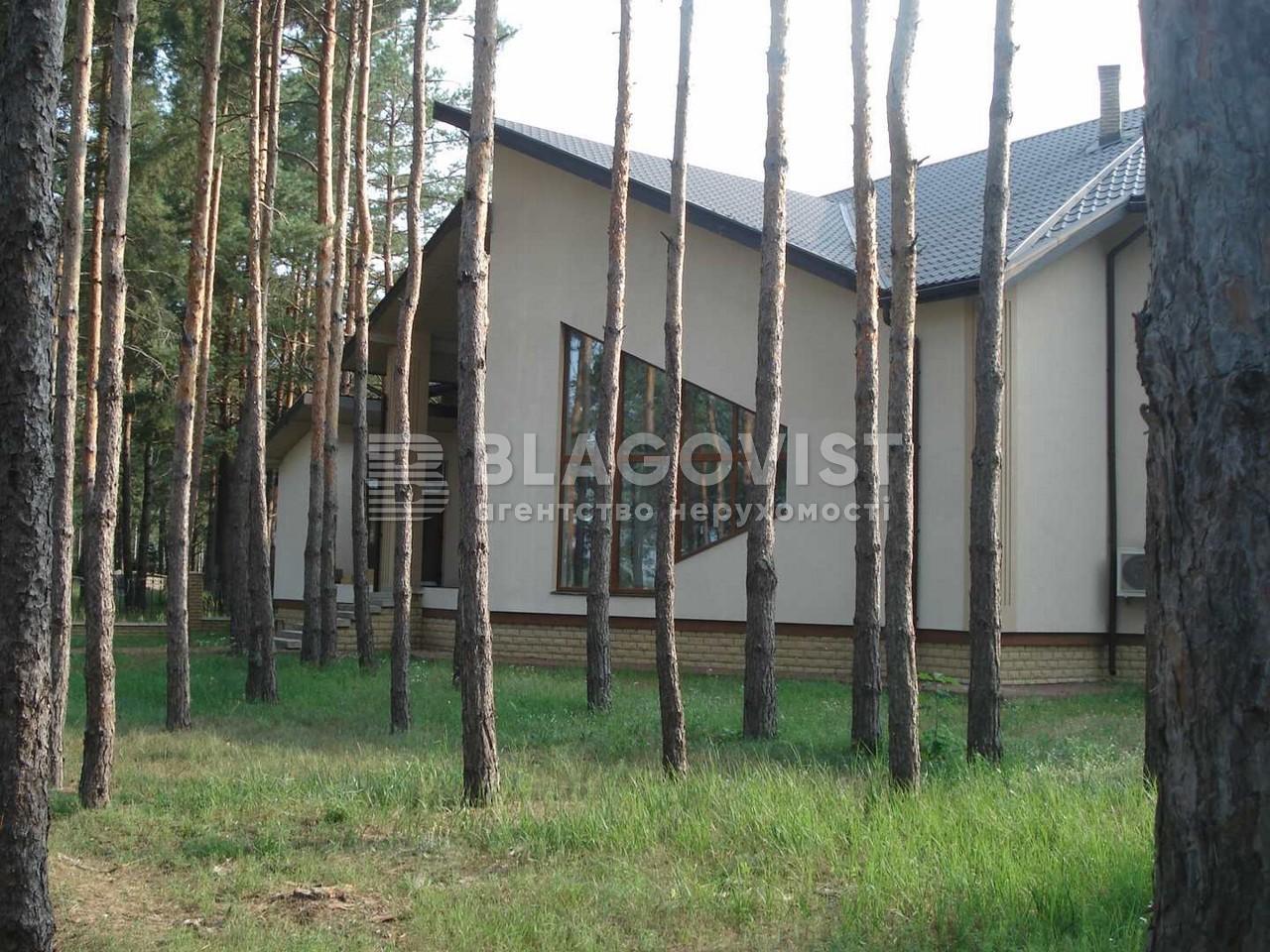 Дом M-21468, Хотяновка - Фото 5
