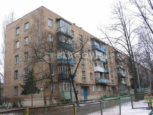 Квартира P-29111, Курбаса Леся (50-летия Октября) просп., 18г, Киев - Фото 1