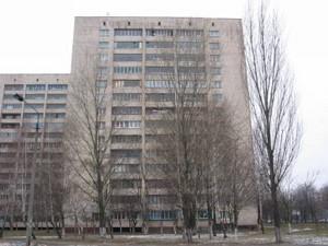 Квартира Курбаса Леся (50-летия Октября) просп., 3а, Киев, H-36609 - Фото