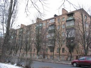 Квартира Антонова Авіаконструктора, 10, Київ, H-46608 - Фото1