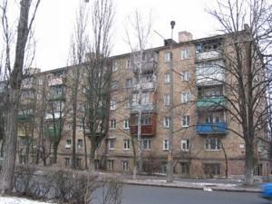 Квартира Антонова Авиаконструктора, 20, Киев, E-37993 - Фото