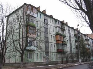 Квартира Антонова Авиаконструктора, 39, Киев, Z-1292971 - Фото