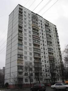 Apartment Hlushkova Akademika avenue, 26, Kyiv, F-43302 - Photo1