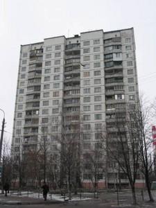 Квартира A-107971, Глушкова Академіка просп., 34, Київ - Фото 1
