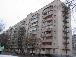 Apartment Chervonozavodska, 2/13, Kyiv, Z-684174 - Photo