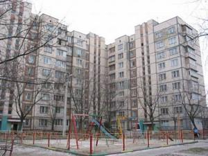 Малиновского Маршала, Киев, H-48061 - Фото