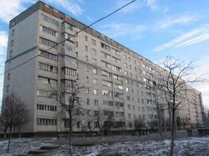 Квартира Симиренка, 34, Київ, Z-770604 - Фото