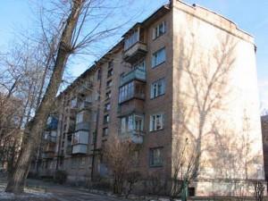 Квартира Телиги Елены, 17а, Киев, E-38659 - Фото1