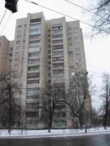 Квартира Герцена, 7, Киев, Z-623264 - Фото