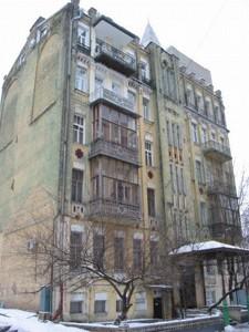 Квартира Котарбинского Вильгельма (Кравченко Н.), 21, Киев, C-106128 - Фото1