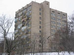 Квартира Монтажников, 1, Киев, H-41789 - Фото