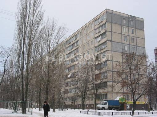 Квартира Z-728563, Шумского Юрия, 10, Киев - Фото 1