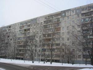 Квартира Березняківська, 16а, Київ, Z-563600 - Фото