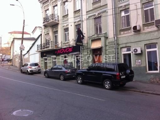 Офіс, A-109074, Круглоуніверситетська, Київ - Фото 2