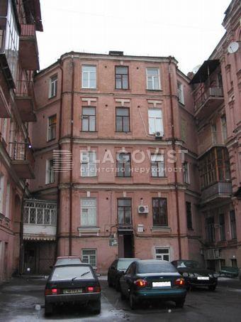 Квартира R-39038, Михайловская, 22в, Киев - Фото 1