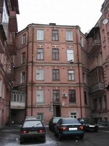 Квартира Михайлівська, 22в, Київ, Z-662385 - Фото