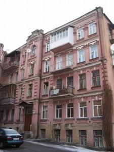 Квартира Михайлівська, 22г, Київ, Z-1133842 - Фото1