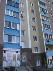 Нежитлове приміщення, Перемоги просп., Київ, R-27473 - Фото1