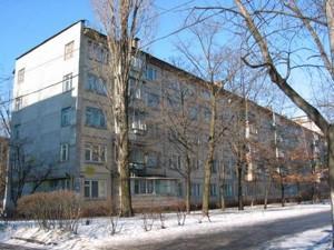 Apartment Kurnatovskoho, 19, Kyiv, Z-689217 - Photo