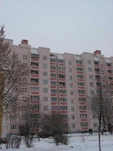 Квартира Пасхалина Юрия (Ильича), 20а, Киев, Z-1019734 - Фото